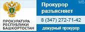 Dezhurnyj-prokuror-170-65